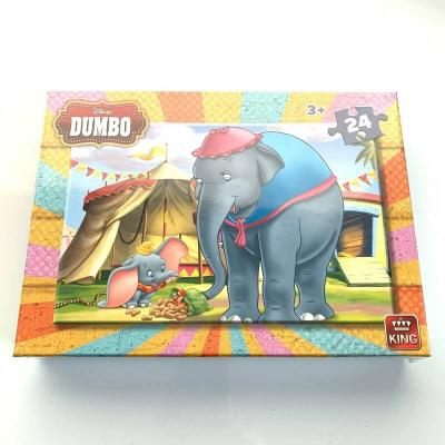 Puzzle Dumbo Disney de 24 pièces version 2