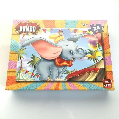 Puzzle Dumbo Disney de 24 pièces version 1
