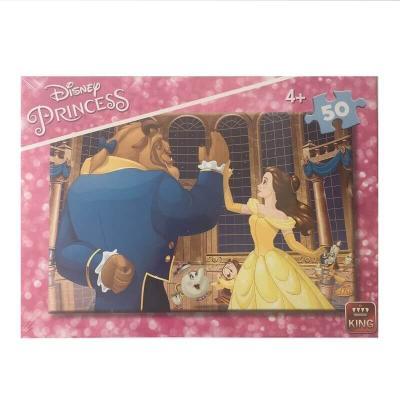 Puzzle La belle et la bête Disney de 50 pièces