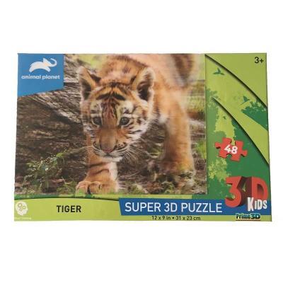 Puzzle tigre image super 3d